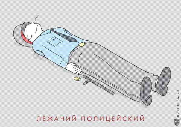 Dobrokotov04
