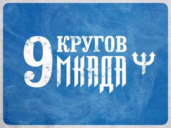 Dobrokotov06