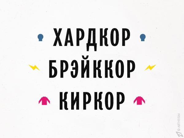 Dobrokotov07
