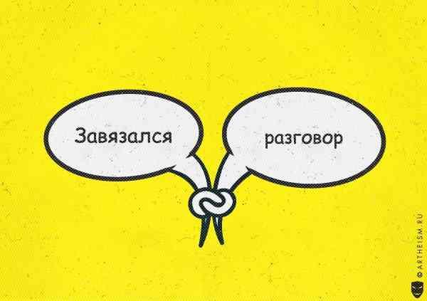 Dobrokotov09