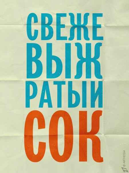 Dobrokotov14