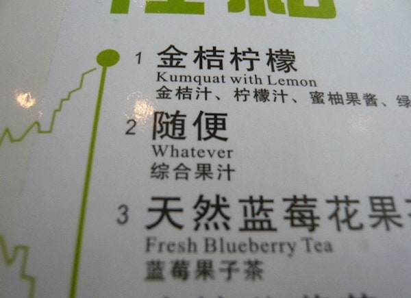 chinese-sign-fails_02