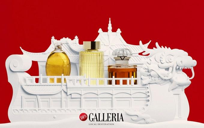 Tatiana-Arocha-Jeff-Nishinaka-DFS-Galleria-01
