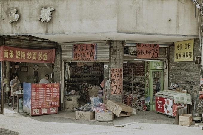 robert-peek-china-travel-series-14