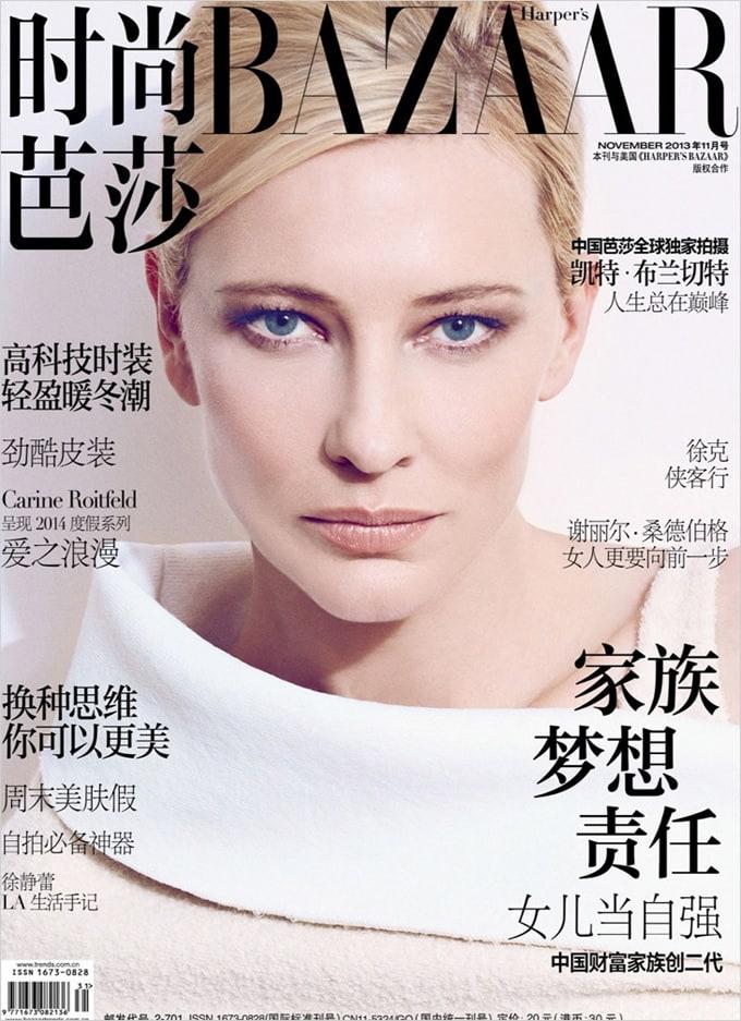 Cate-Blanchett-Harpers-Bazaar-China-Koray-Birand-02