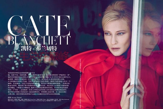 Cate-Blanchett-Harpers-Bazaar-China-Koray-Birand-03