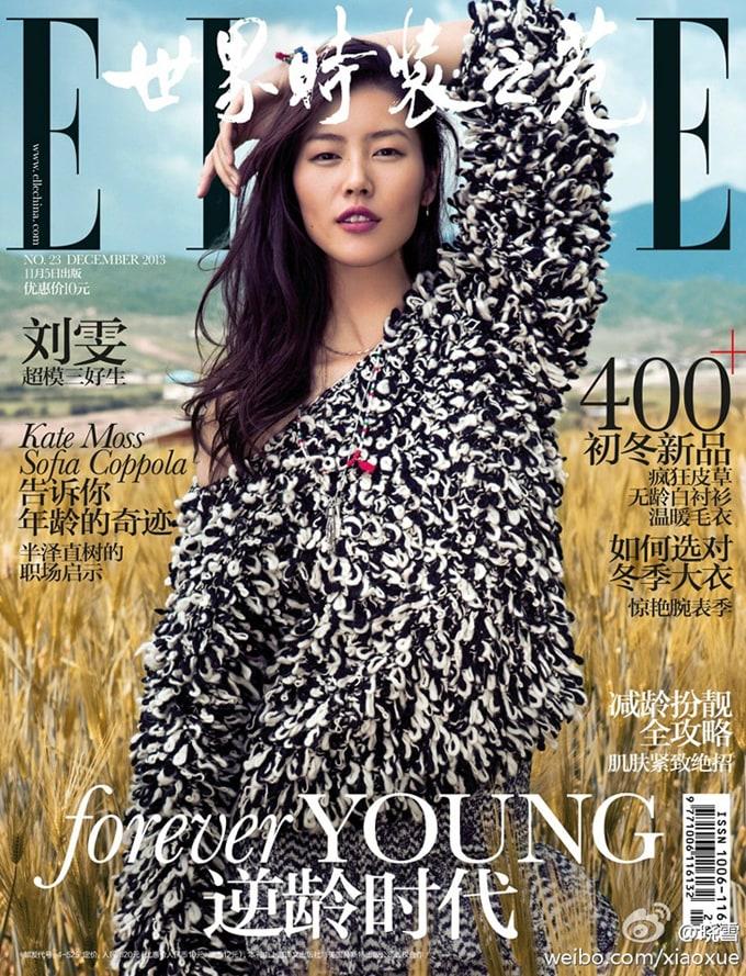 Liu-Wen-Elle-China-01