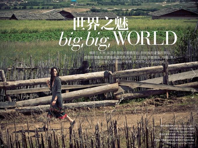 Liu-Wen-Elle-China-04