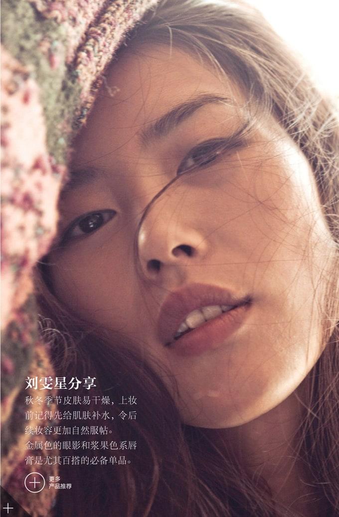 Liu-Wen-Elle-China-09
