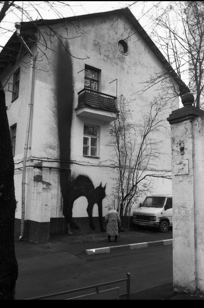 Street-Art-by-0331C