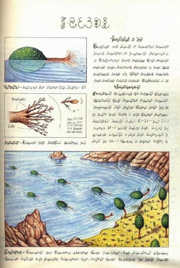 Luigi-_Serafini_Codex_Seraphinianus_7
