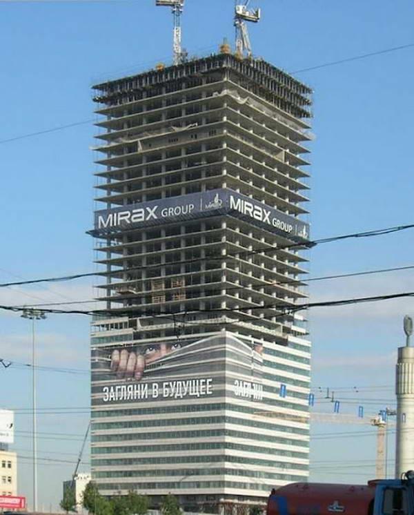 Mirax-Building