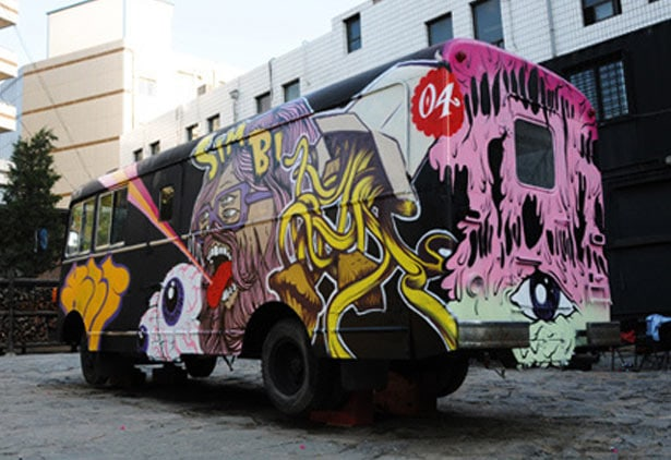 Broken-Fingaz-Crew-Street-Art-21