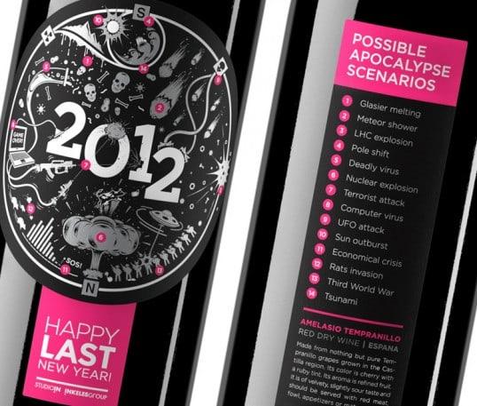 lovely-package-2012-32-e1325471636438