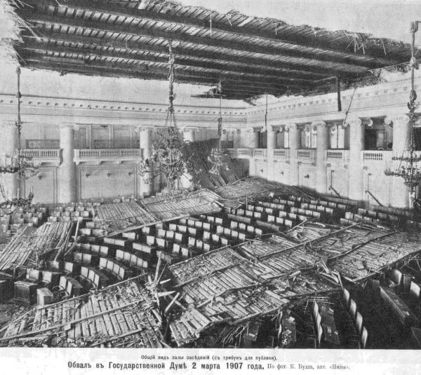 The ceiling of the Russian Parliament collapsed, 1907