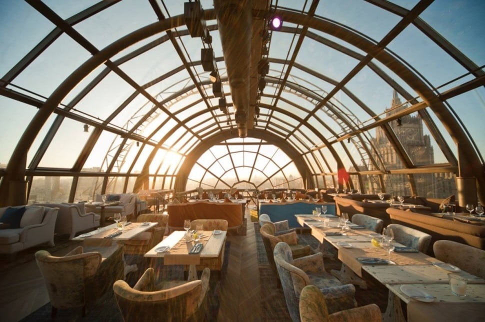 White Rabbit Restaurant Bar