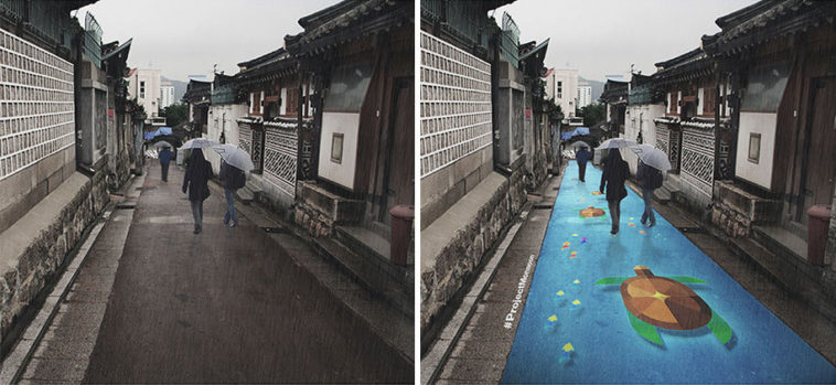 street paint shows wet project monsoon pantone south korea 1 1