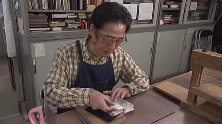 Okano-book-restore-freeyork-6