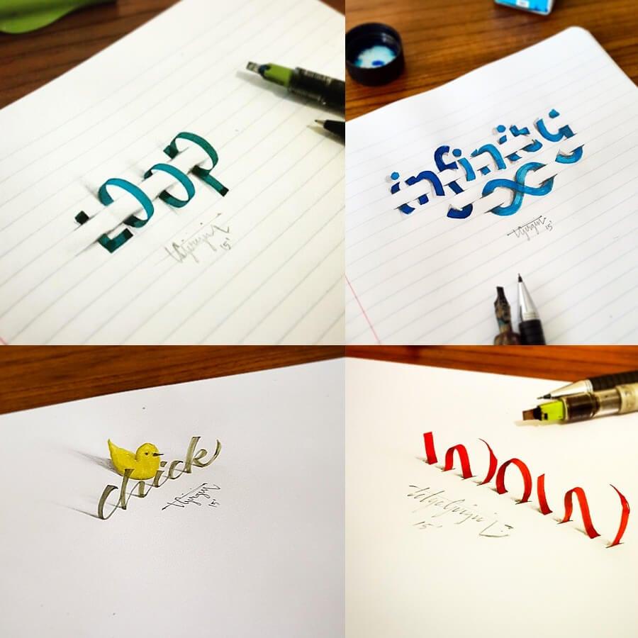 3d-calligraphy-tolga-girgin-fy-1