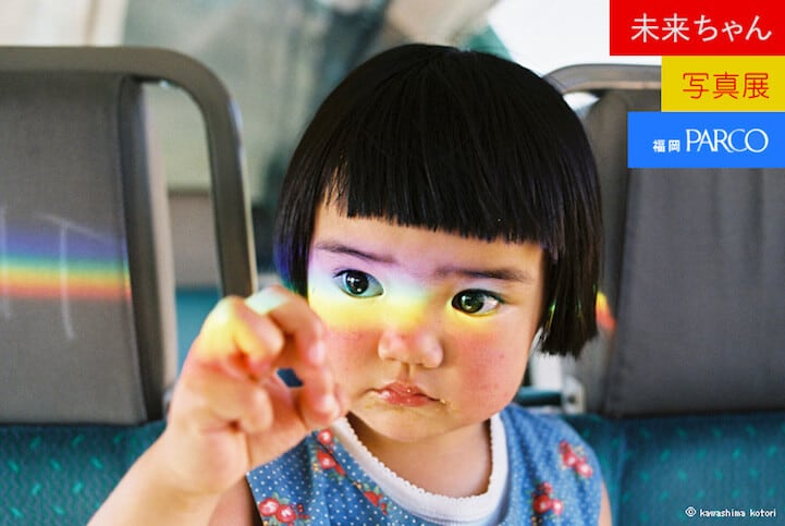 kotori-kawashima-marai-chan-fy-12