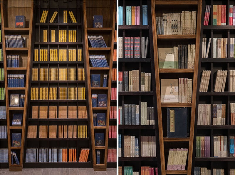 bookstore-optical-illusion-china-15