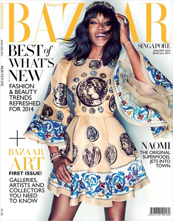 Naomi Campbell Harpers Bazaar Singapore Gan 01