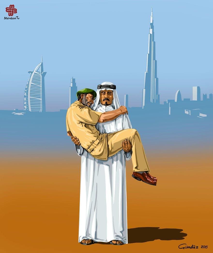 arab police  880