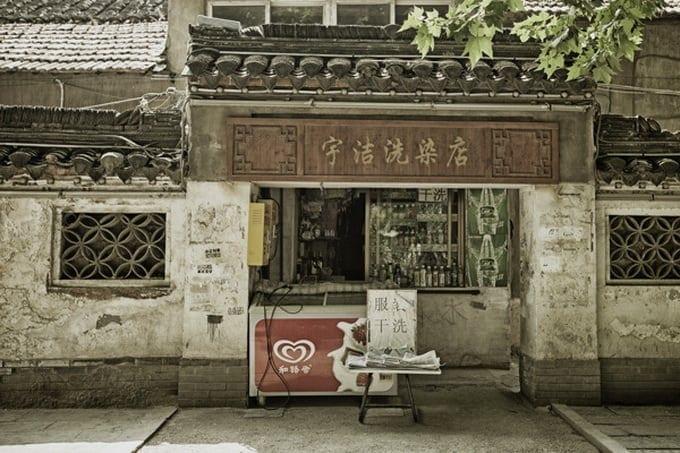 robert peek china travel series 15