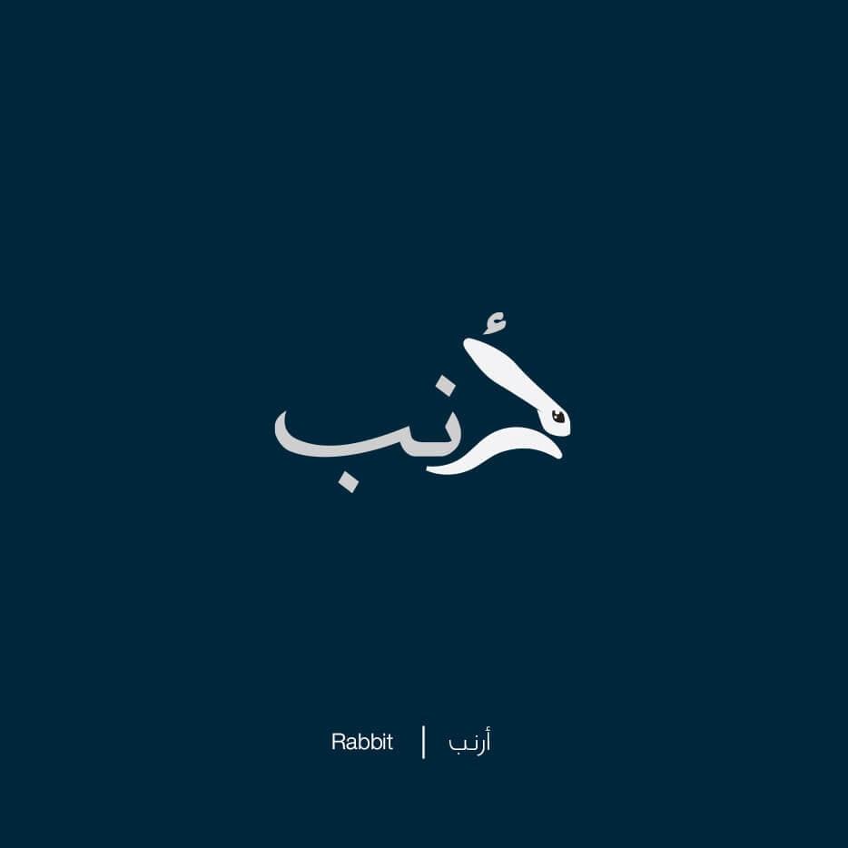 arabic mahmoud tammam 6