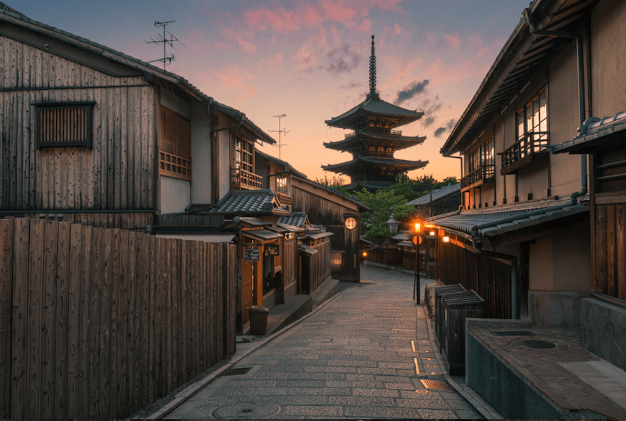 leslie taylor photo of kyoto 1