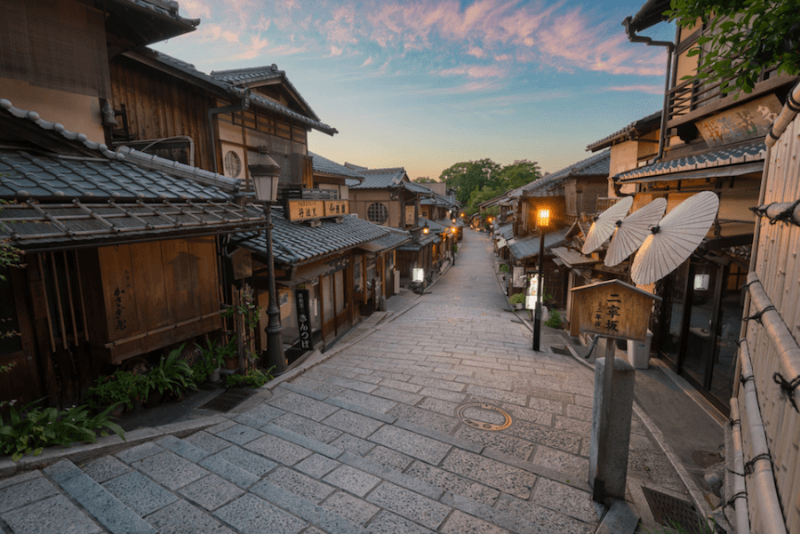 leslie taylor photo of kyoto 2