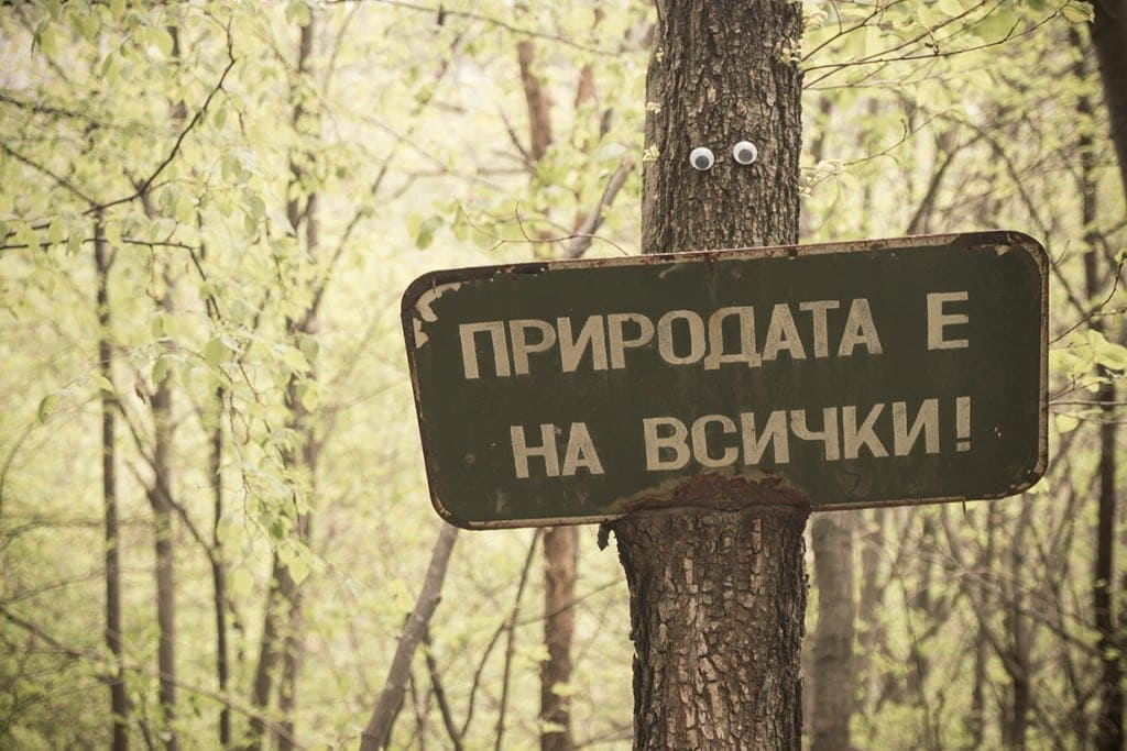 bulgarian guy makes post soviet streets more fun googly eyes fy 16
