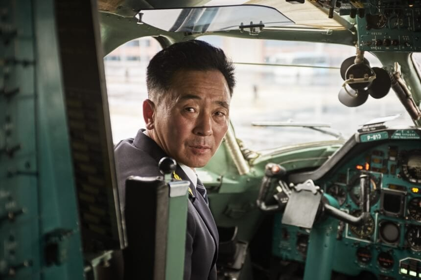 dear sky arthur mebiuss north koreas airline fy 10