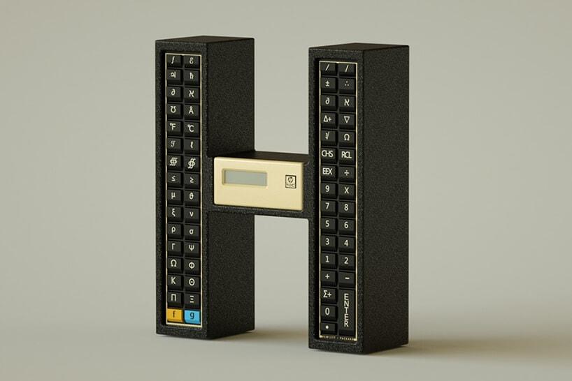 vinicius araujo 36 days electronics typography fy 7