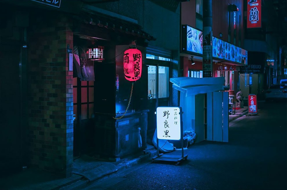 tokyo photography series neon dreams fy 10