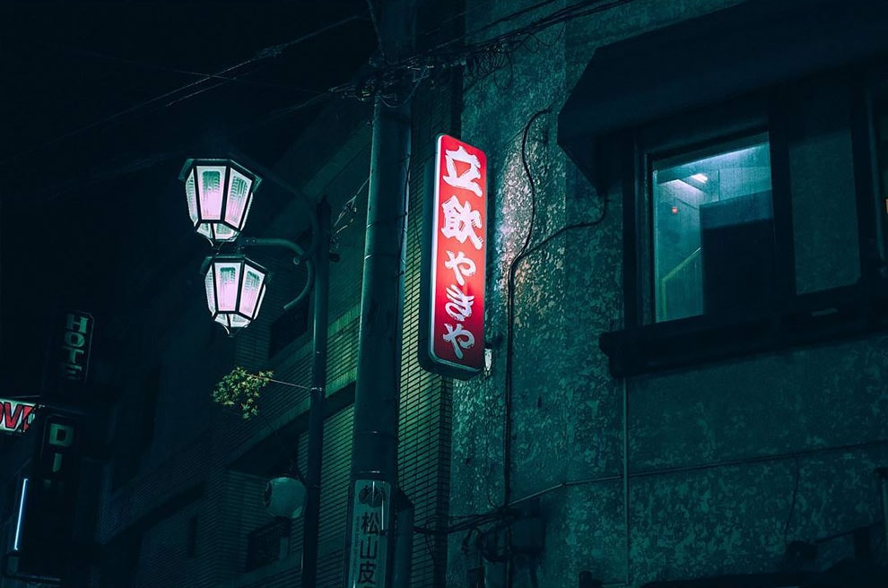 tokyo photography series neon dreams fy 14