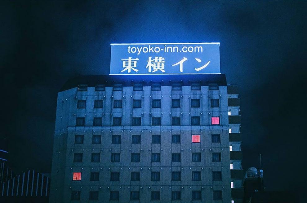 tokyo photography series neon dreams fy 18