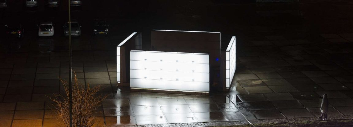 light installation polylester amsterdam ndsm wharf 1