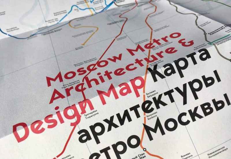 Moscow Metro Map Front