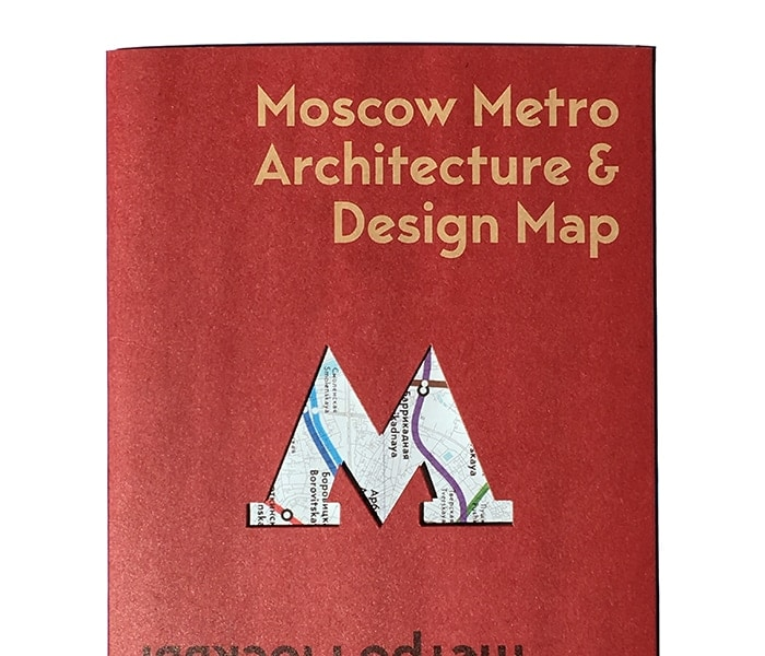 Moscow Metro Architecture and Design Map